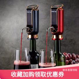 红酒醒酒器WINEINF家用智能电动高档套装个性创意全自动分酒红酒