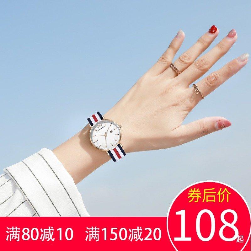 11月12日最新优惠迪士尼女学生韩版简约气质ins手表