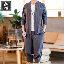 Chinese style short sleeve linen suit Men's Tang suit Youth ancient Zen suit Summer thin Han suit ancient style three sets