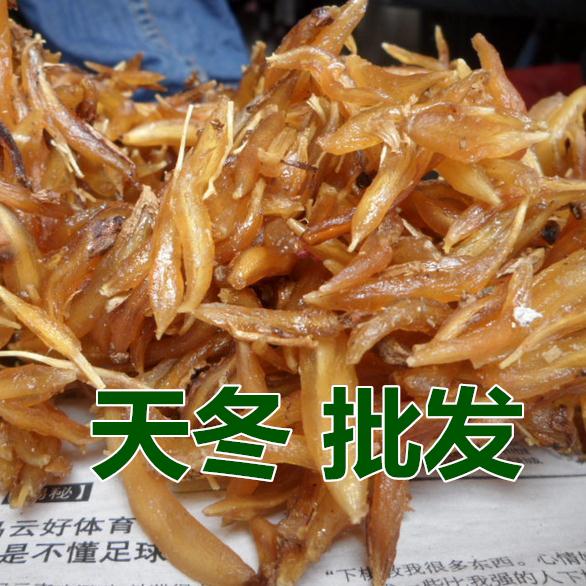 День ворота зима 1 джин пакет mail сухой нет товаров сера в трава медицина лесоматериалы поставка день зима трава день зима 500 грамм 48 юань