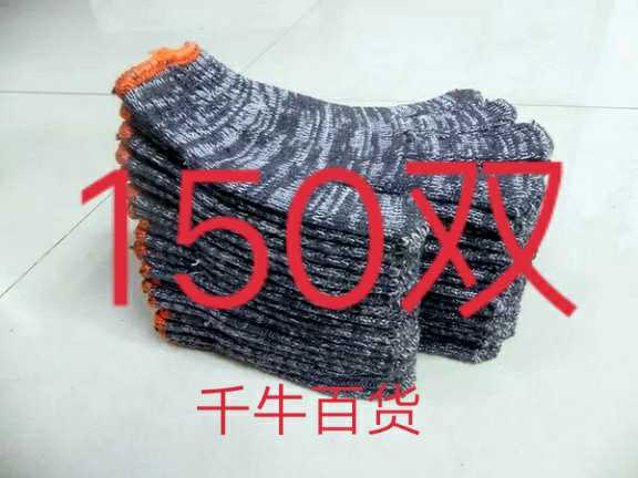 Labor protection gloves grey black cotton thread nylon blended gloves cheap dirty resistant gauze gloves work line gloves