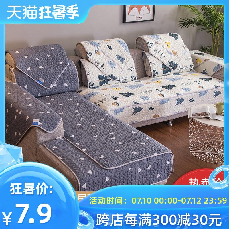 沙發墊四季通用夏天防滑歐式簡約現代沙發套全包萬能套巾罩坐墊子