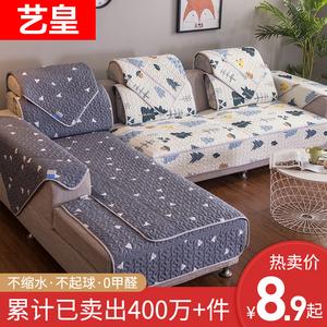 沙发垫四季通用冬天防滑欧式简约现代沙发套全包万能套巾罩坐垫子