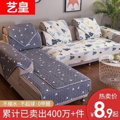 沙发垫四季通用冬天防滑欧式简约现代沙发套全包套巾罩坐垫子