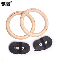 Wooden Gymnastics Hoop Adult primer upward stretch indoor fitness ring household fitness equipment spinal traction