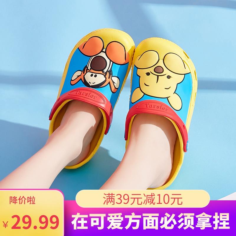 Мужская летняя обувь Артикул 601609040126