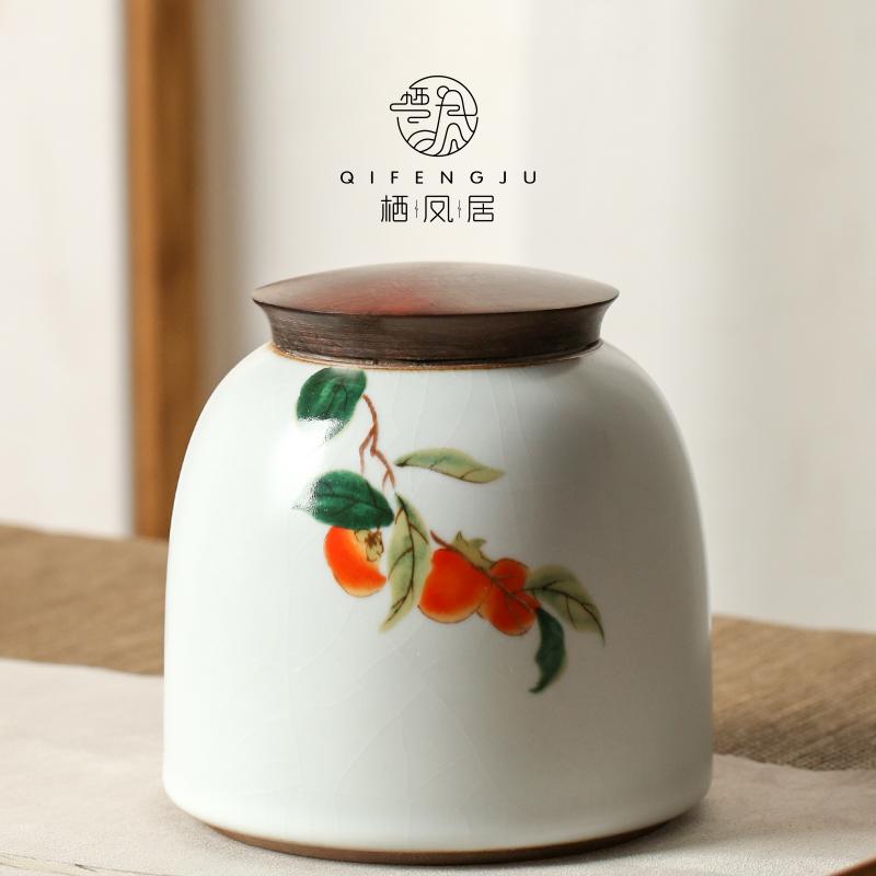 栖凤居汝窑陶瓷茶具便携茶叶储存罐