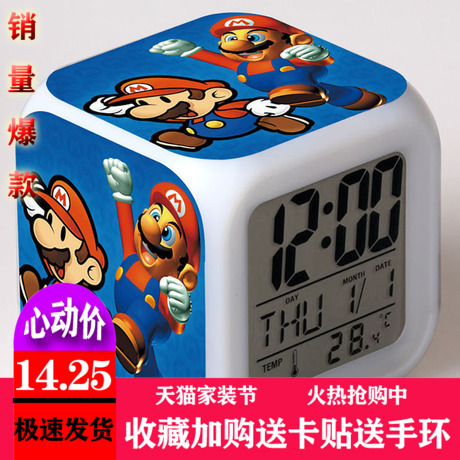 Mary electronic alarm clock for students quiet bedroom bedside bell night light childrens digital smart clock