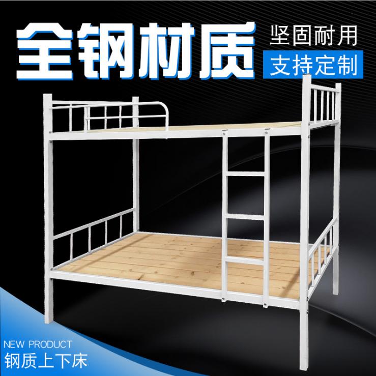 上下铺铁架高低床员工宿舍双层床校用学生寝室高低铺武汉工地钢制限时2件3折
