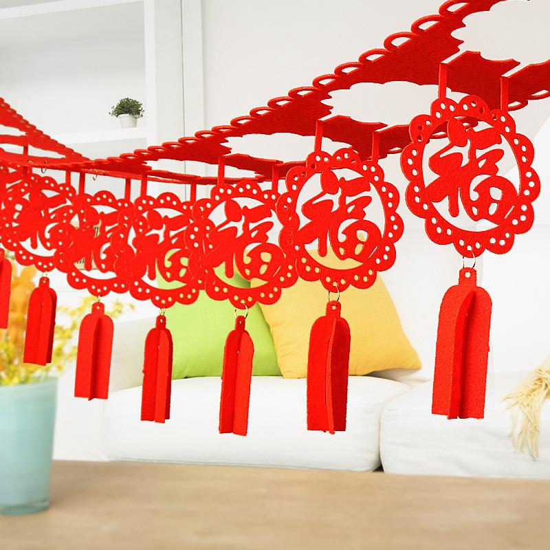 新年春节喜庆装饰用品福字拉花旗横幅装饰客厅节日布置大红色拉旗
