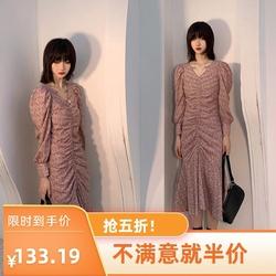 连衣裙女碎花秋款长袖春秋季2020年新款长裙气质显瘦心机设计感