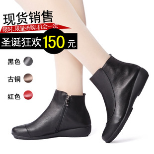 Hot authentic Korean slope with the first layer of leather boots boots flat boots women's singles boots Martin boots autumn 6206