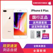 Apple/苹果 iPhone 8 Plus 全网通4G手机 官方正品苹果iPhone8plus