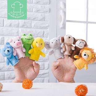猴子狮子熊猪安抚玩偶青蛙手指指偶小公仔幼儿园迷你毛绒动物手偶