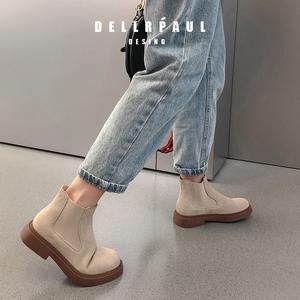 2019秋冬真皮马丁靴低跟平底切尔西靴加绒女靴圆头粗跟厚底短靴