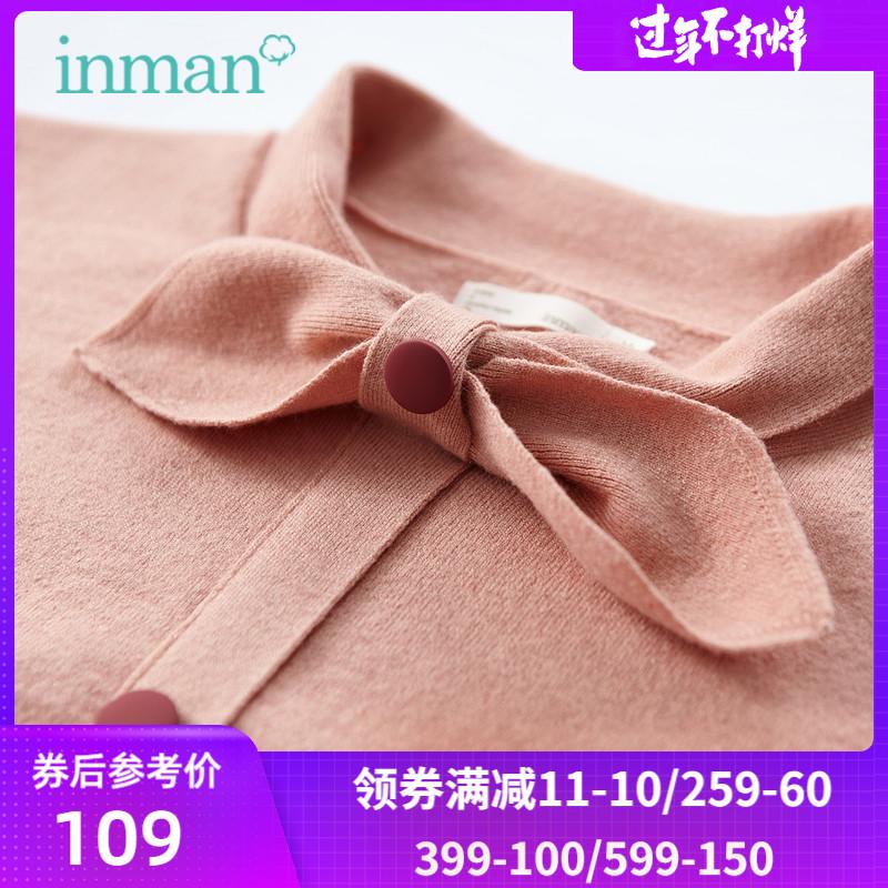 茵曼2020秋冬新款韩版蝴蝶结系带针织衫女长袖套头打底衫毛衣外套