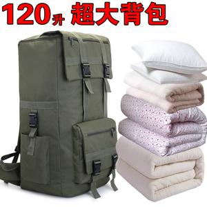 120升超大容量户外防水登山行李包棉被托运旅行搬家务工男女背包