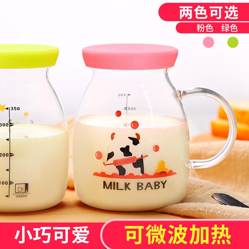 可爱儿童牛奶杯微波耐热早餐杯子带盖玻璃量杯刻度水杯创意酸奶瓶