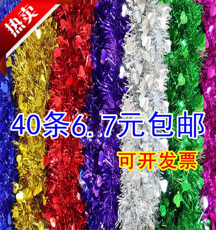 Рождество юань день верхушки цветной барьер цвета ленты гирлянда деятельность ночь может день рождения ткань положить выйти замуж комната декоративный статьи бесплатная доставка