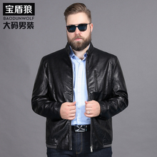 Baodun Wolf Spring and Autumn New Large Men's Leather Jacket, Fertilizer, Big Fatty, Fat, Leisure PU Leather Jacket