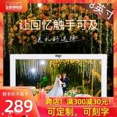 爱国者DPF81数码相框电子相册照片播放器家庭摆台8英寸情侣结婚生日办公公司礼品广告机定制