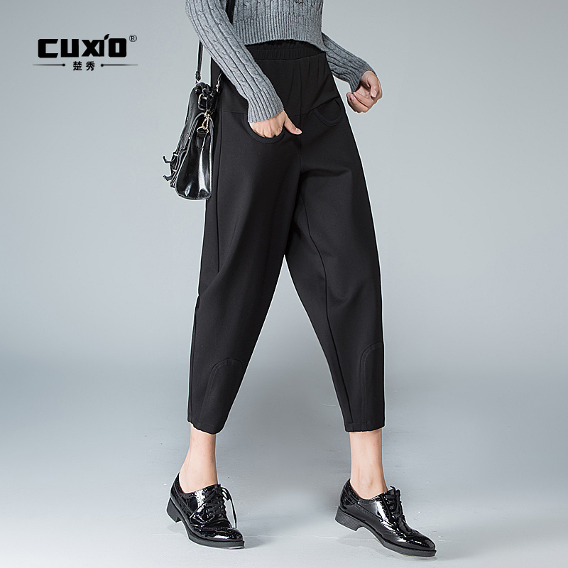 Black drape radish pants women's spring and autumn high-waisted cropped trousers are thin, casual feet loose large size Harlan daddy pants