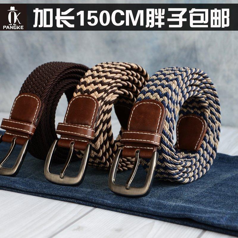New fat mens long belt mens leisure belt mens knitting elastic extended 150cm for men and women