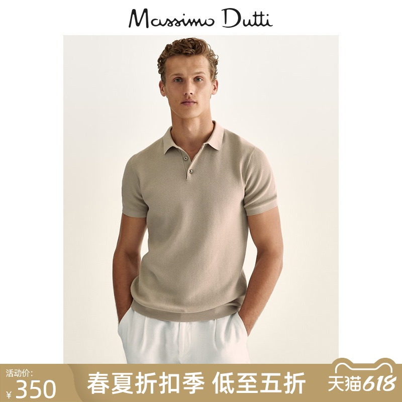 Same texture short sleeve polo shirt 00903420710 purchased from MD mens department store in Spain