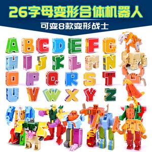 26个字母变形玩具数字变形合体金刚战队机器人恐龙益智玩具全套