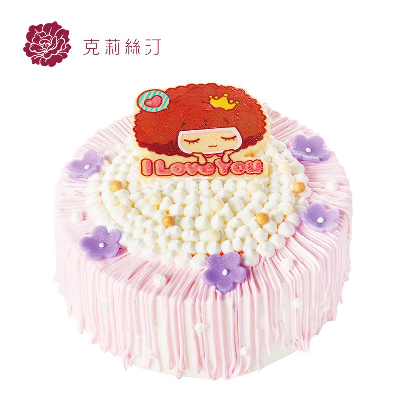 克莉丝汀生日蛋糕儿童蛋糕宝宝蛋糕公主洋娃娃奶油苏州南京上海