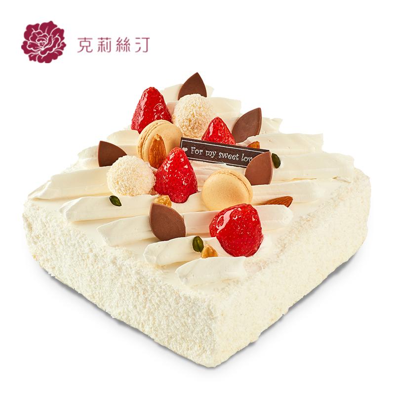克莉丝汀生日蛋糕慕斯蛋糕乳酪蛋糕芝士水果草莓鲜奶油马卡龙上海