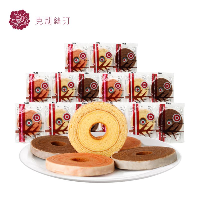 克莉丝汀时尚年轮蛋糕休闲零食糕点早餐小吃手工零食散装随机