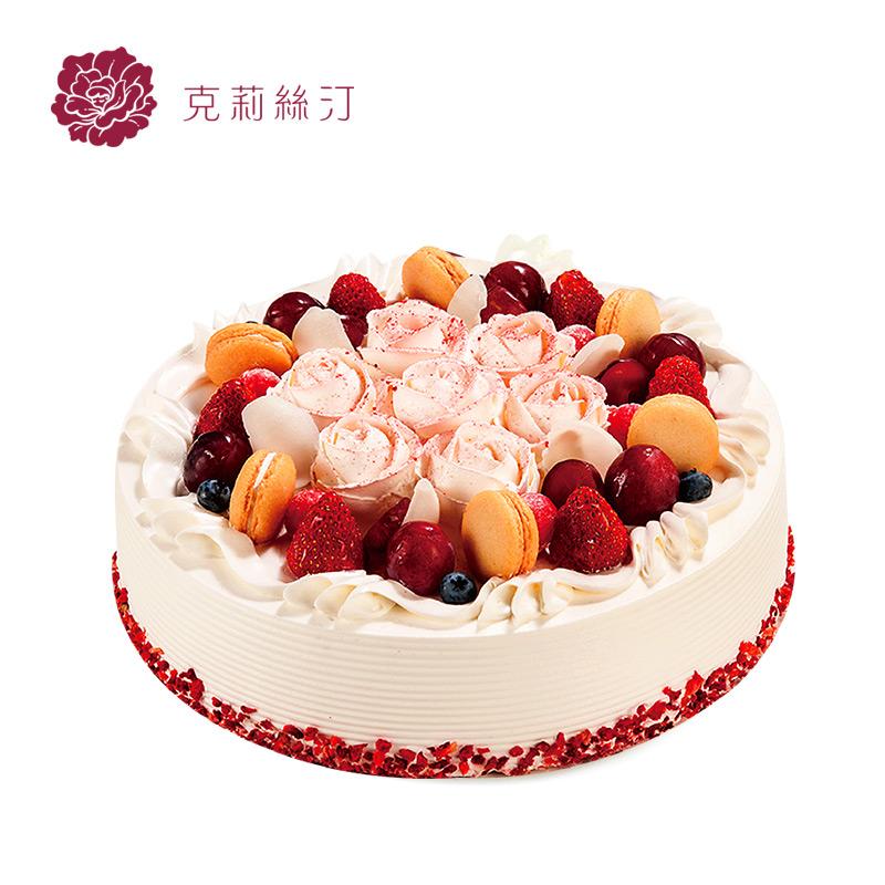克莉丝汀生日蛋糕玫瑰圆舞鲜奶油蛋糕上海南京水果蛋糕杭州苏州