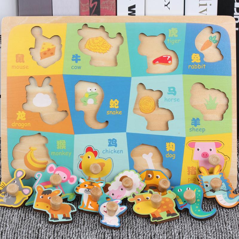 益智力动脑1一2岁宝宝3儿童玩具