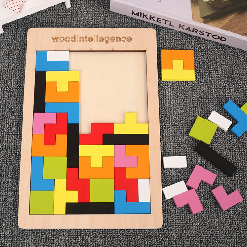儿童益智玩具1-2-3-6周岁男孩4女孩宝宝早教幼儿园小孩子积木拼图