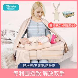 喂奶神器哺乳枕头婴儿喂奶枕护腰横抱坐着躺喂新生儿喂奶垫防溢奶图片