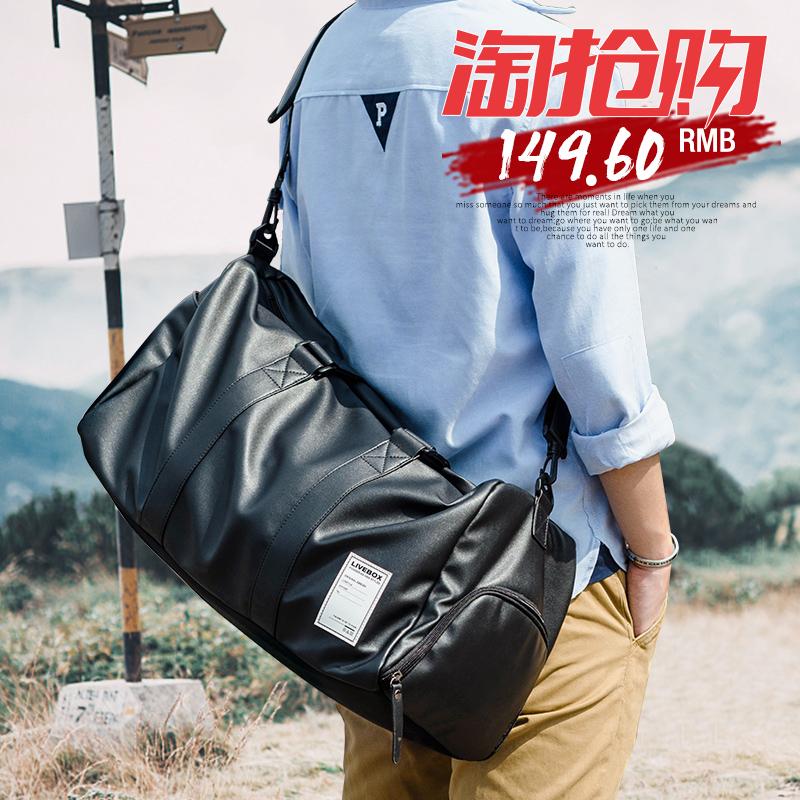Сумка мужчина кора из разница сумочку большой потенциал короткий способ путешествие багаж фитнес пакет бизнес плечо посланник мешок