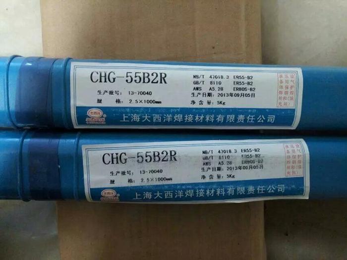 上海大西洋CHG-55C1低温钢焊丝ER55-Ni1氩弧焊丝ER80S-Ni1