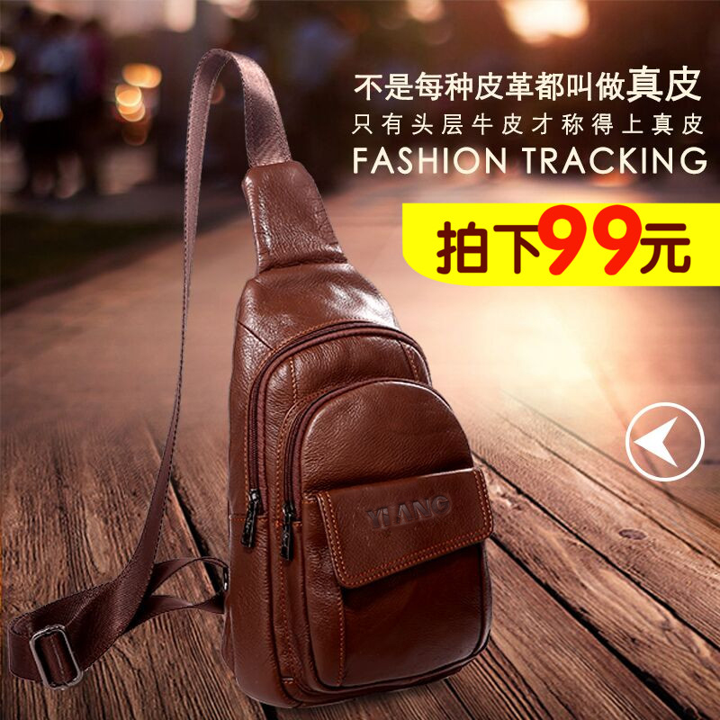 New fashion mens leather chest bag leather leisure backpack business sports one shoulder cross bag fashion bag