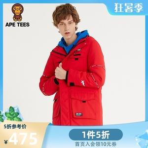 领20元券购买安逸猿潮牌2019冬季新品纯色棉服