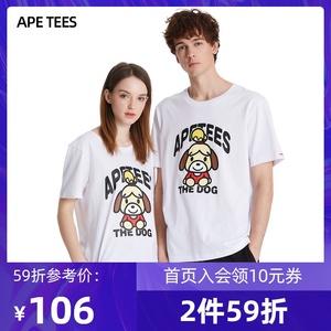 安逸猿ape女装2020新款潮可爱卡通印花修身情侣装纯棉t恤男短袖