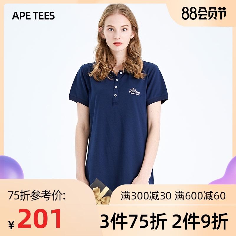Спортивные платья Артикул 617243160021