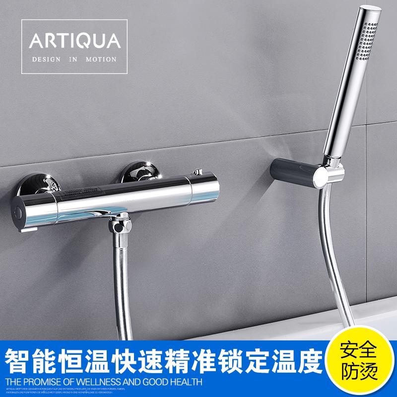 Ванна / Смесители для душа Артикул 540398524841