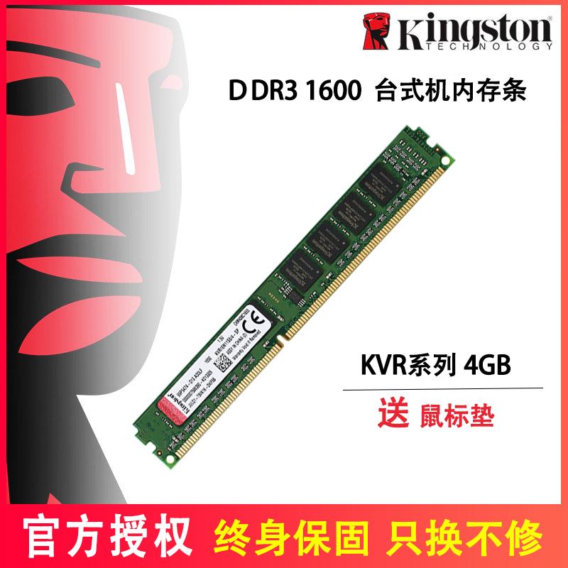 Оперативная память Артикул 20856167176