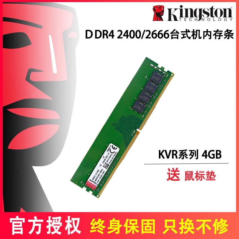 Оперативная память Артикул 544476475518