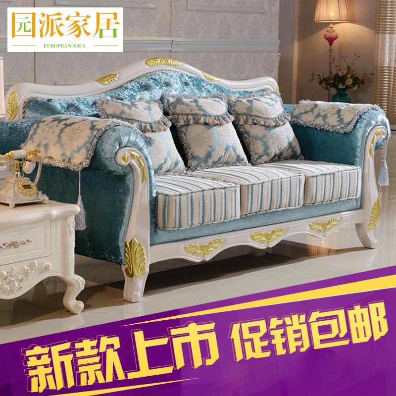Мебель для дома Артикул 526506265996