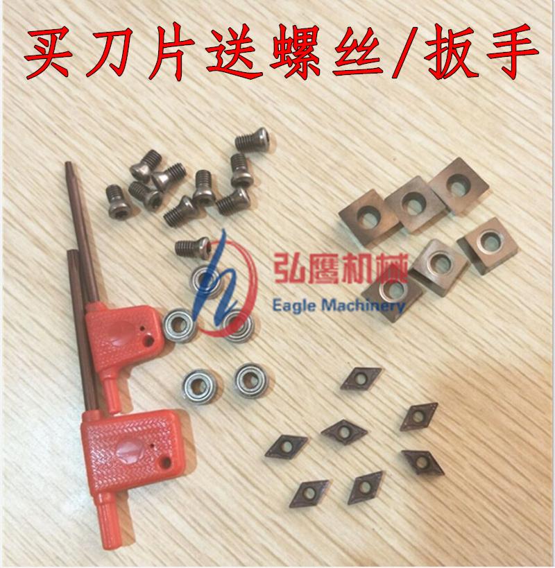 Комплекс стиль фаска машинально лезвие небольшой подшипник прямая линия / кривая лезвие фаска машина оснащена модель жесткий сплав лезвие