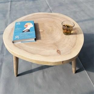 原木小茶几沙发边几床头几休闲几原生态自然角几榆木横切面咖啡几