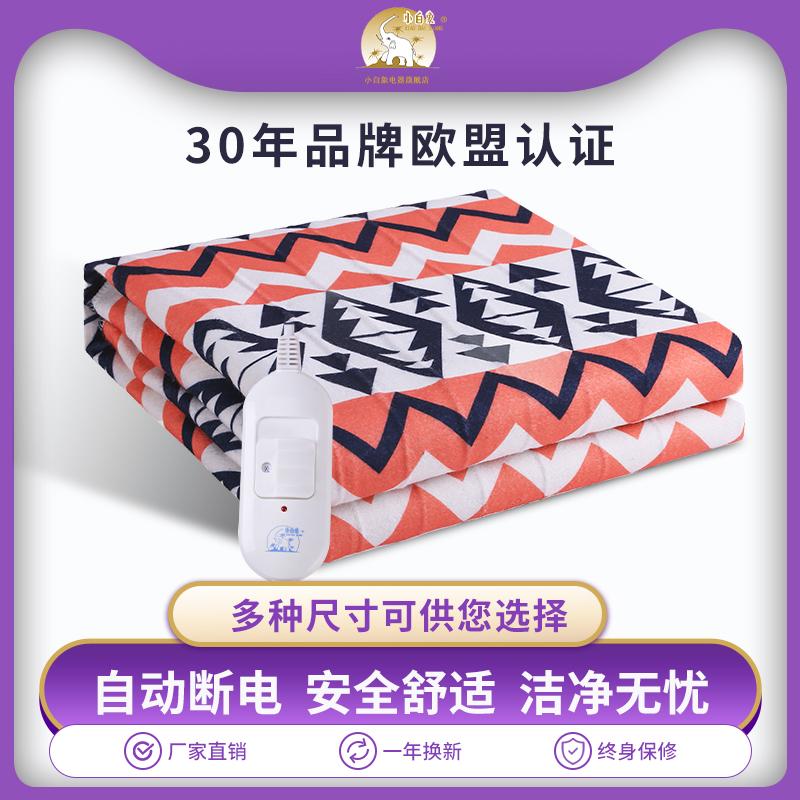 Одеяла с электрообогревом Артикул 559920513126