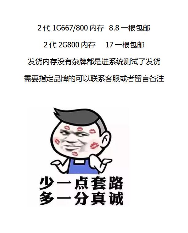 Оперативная память Артикул 523028553293